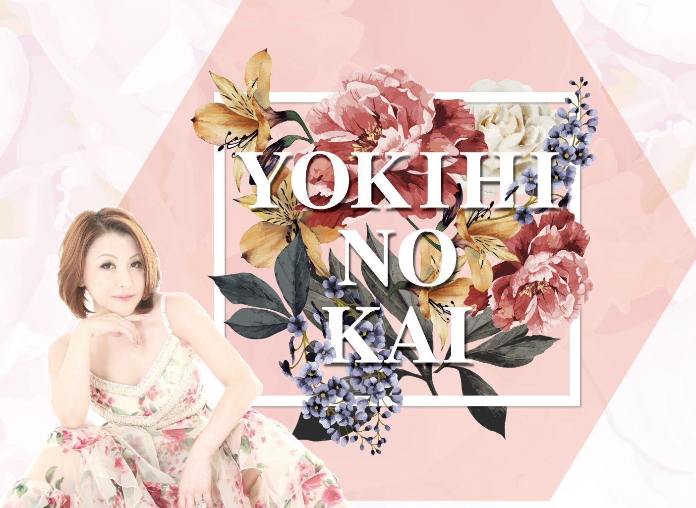 YOKIHI NO KAI